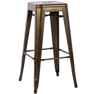 Bronze Metal Bar Stool