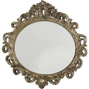 Oval Decorative Mirror-Silver Veil Finish