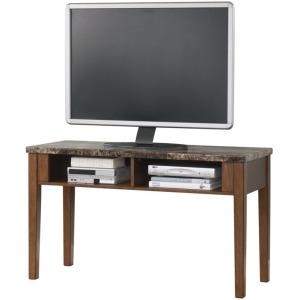 Theo Sofa/Console Table