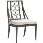 Side Chair, w/ Loose Cushion