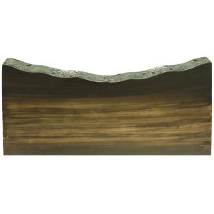 Table Top Styles Driftwood w/Dark Rum