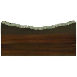 Table Top Styles Mahogany w/Dark Rum