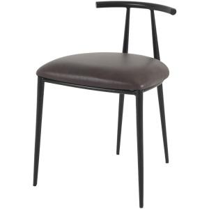 Emmitt Dining Chair