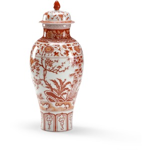 Pumpkin Floral Vase