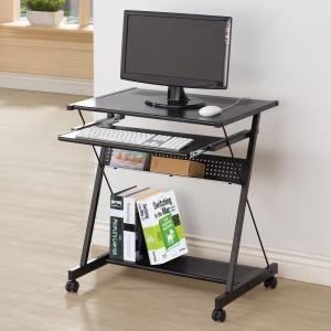 Desks Computer Desk with Keyboard Drawer & Casters