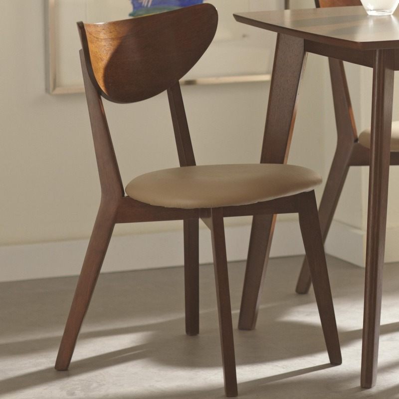 Kersey Dining Side Chairs with Curved Backs
