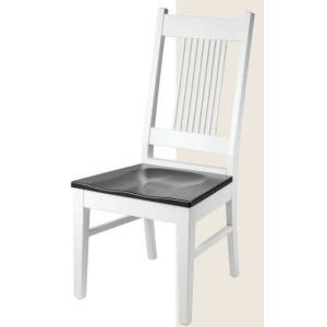 Harper Side Chair w/Wood Seat
