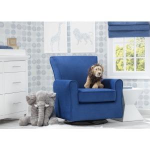 Elena Nursery Glider Swivel Rocker Chair