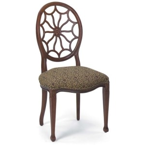 5283-05 Fabric Occasional Side Chair
