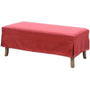 Short Bench Slip Cover