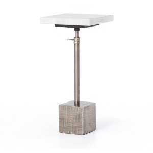 Sirus Adjustable Accent Table