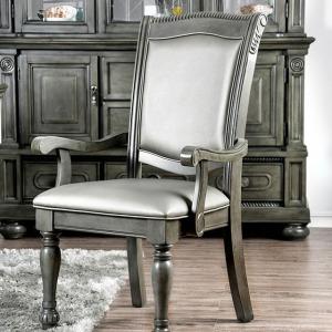 Alpena Arm Chair