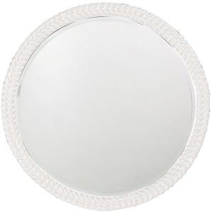 Amelia Mirror - Glossy White