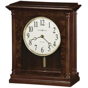 Candice Mantel Clock