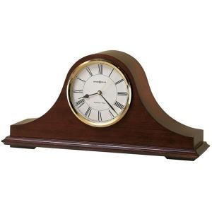 Christopher Mantel Clock