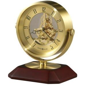 SolomanTable Clock
