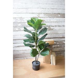 Artificial Fiddle Leaf Fig in a Pot
