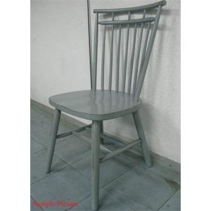 Copenhagen Side Chair - Blue