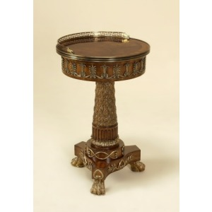 Napoleon Brown Mahogany Finished Occasional Table