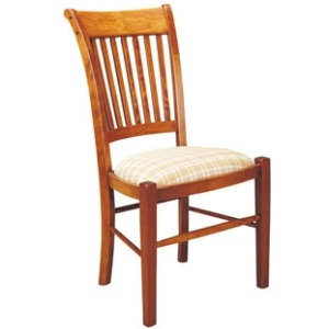 American Heritage Side Chair