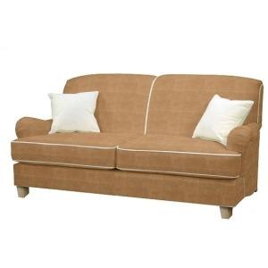 Charley Leather Condo Sofa - No Seams