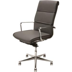 Lucia Office Chair - Dark Grey Nauga