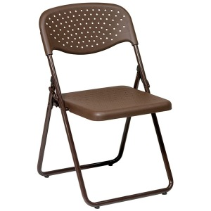 Folding Chair with Plastic Seat and Back (4 Pack)