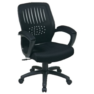 Screen Back Over Designer Shell Chair with Fabric Padded Arms