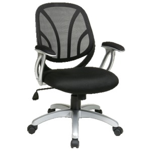 Screen Back Managers Chair with Padded