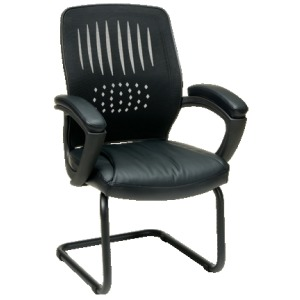 Screen Back Over Designer Contour Shell Visitors Chair