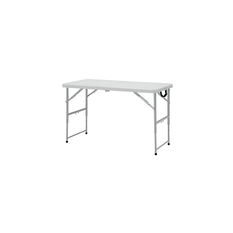 4' Height Adjustable Fold in Half Resin Multi Purpose Table