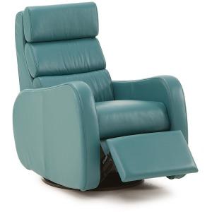 Central Park Rocker Recliner Chair