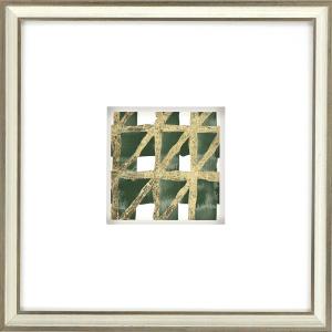 Petite Geoforma - Emerald