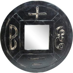 Carved Mirror, Brown