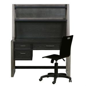 Graphite Desk
