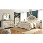 Realyn Queen Upholstered Panel Bed