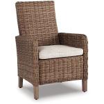 Beachcroft Arm Chair with Cushion (Set of 2)