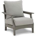 Visola Lounge Chair with Cushion