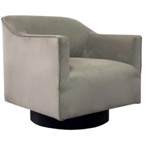 Phantasm Swivel Accent Chair
