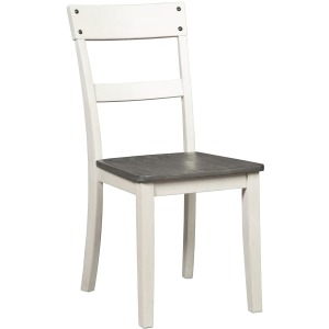 NELLING SIDE CHAIR