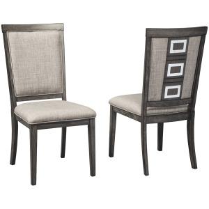Chadoni Dining Room Chair