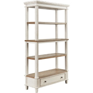 "Realyn 75"" Bookcase"
