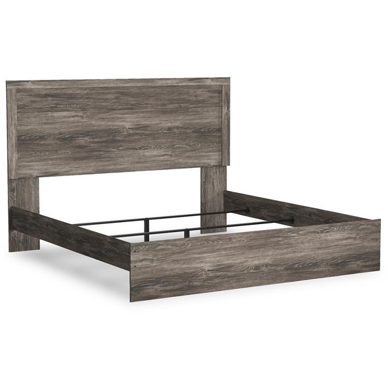 Ralinksi King Panel Bed
