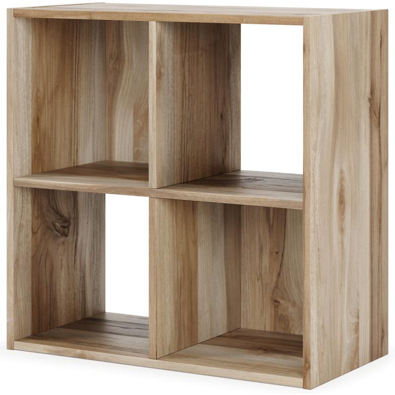 Vaibryn Four Cube Organizer