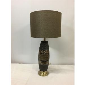Ceramic + Metal Table Lamp
