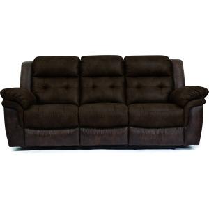 Dual Manual Motion Sofa