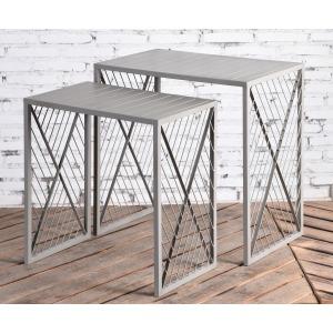 2PC Table Set