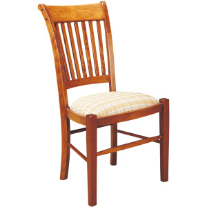 American Heritage Side Chair w/Leather Seat