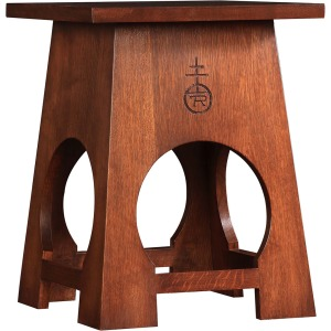 Roycroft Tabouret Side Table