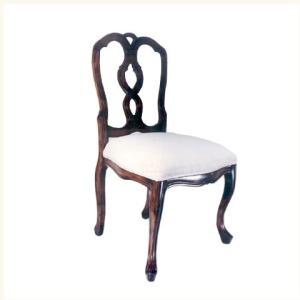 Assam Upholstered Side Chair